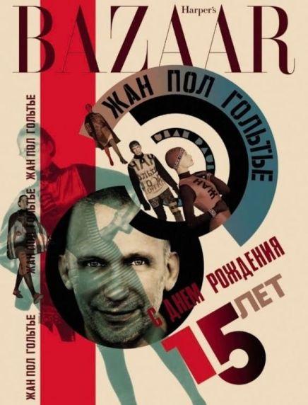 1986-87 Jean Paul Gaultier russian collection on Harpers Bazaar cover